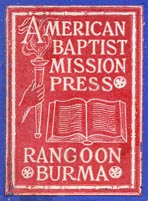 American Baptist Mission Press, Rangoon, Burma (22mm x 32mm).