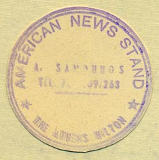 American News Stand, Athens, Greece (inkstamp, 36mm dia.)