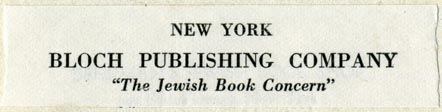 Bloch Publishing Company,