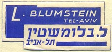 L. Blumstein, Tel Aviv, Israel (37mm x 17mm). Courtesy of Donald Francis.
