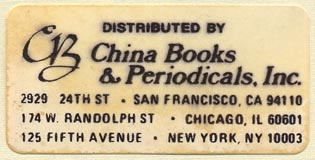 China Books & Periodicals, San Francisco, Chicago, New York (52mm x 25mm)