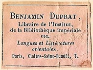 Benjamin Duprat, Paris, France (30mm x 23mm)