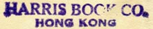 Harris Book Co., Hong Kong (inkstamp, 35mm x 6mm, after 1950). Courtesy of Robert Behra.