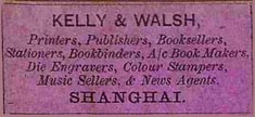 Kelly & Walsh, Shanghai, China