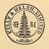 Kelly & Walsh, Ltd., Shanghai - Hong Kong - Yokohama - Singapore (imp. 23mm dia., ca.1907)