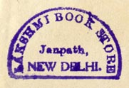Lakshmi Book Store, New Delhi, India (27mm x 17mm, ca.1944?)