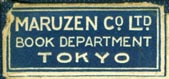 Maruzen Co., Book Department, Tokyo, Japan (28mm x 13mm)