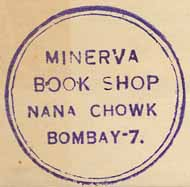Minerva Book Shop, Bombay