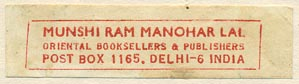 Munshi Ram Manohar Lal, Oriental Booksellers & Publishers, Delhi, India (48mm x 12mm, ca.1965)