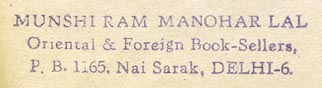 Munshi Ram Manohar Lal, Oriental Booksellers & Publishers, Delhi, India (inkstamp, 49mm x 10mm, ca.1960s)