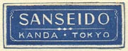 Sanseido, Tokyo, Japan (29mm x 11mm). Courtesy of Donald Francis.