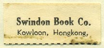 Swindon Book Co., Kowloon, Hong Kong (34mm x 15mm). Courtesy of Donald Francis.