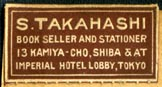 S. Takahashi, Book Seller & Stationer, Imperial Hotel, Tokyo, Japan (26mm x 14mm). Courtesy of Robert Behra.