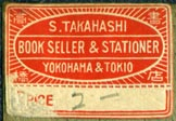 S. Takahashi, Book Seller & Stationer,  Yokohama & Tokyo, Japan (26mm x 18mm). Courtesy of Robert Behra.