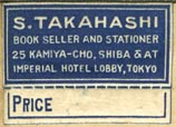 S. Takahashi, Book Seller & Stationer,  Tokyo, Japan (26mm x 19mm, including tear-off). Courtesy of Robert Behra.