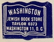Washington Jewish Book Store, Washington, D.C. (27mm x 22mm).