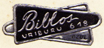 Biblos, Azul, Argentina (33mm x 13mm, c.1959). Courtesy of Mario Martin.