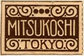 Mitsukoshi [department store], Tokyo, Japan (27mm x 18mm, c.1920s). Courtesy of Robert Behra.