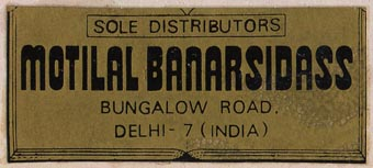 Motilal Banarsidass, Delhi, India (56mmx 24mm, ca.1970s). Courtesy of Third Place Books.