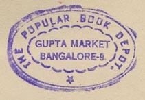 The Popular Book Depot, Bangalore, India (inkstamp, 32mm x 21mm, ca.1971).