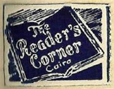 The Reader's Corner, Cairo, Egypt (26mm X 21mm, c. 1951). Courtesy of Nicholas Forster