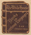 The White House [department store], San Francisco, California (20mm x 23mm, c.1914).